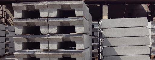 preabricate-beton-cai-ferate